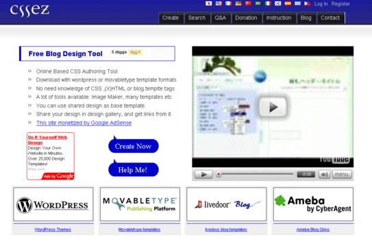 CSSEZ Blog DesignTool